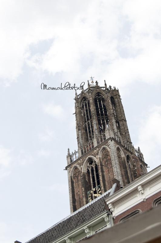 Rondvaart Utrecht